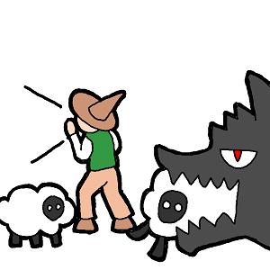 オオカミ少年 ストーリー構造